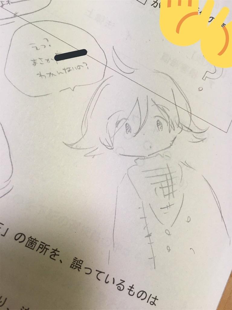 f:id:yumemani410:20170503210420j:image