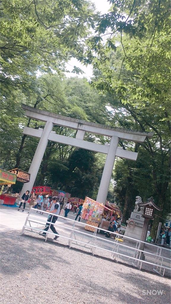 f:id:yumemani410:20170827121837j:image