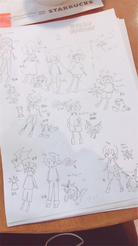 f:id:yumemani410:20180206170749j:image