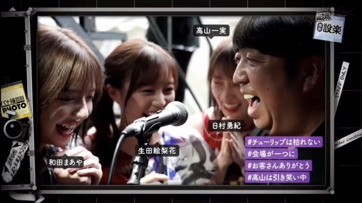 f:id:yumemaru_mutti:20200519163819j:plain
