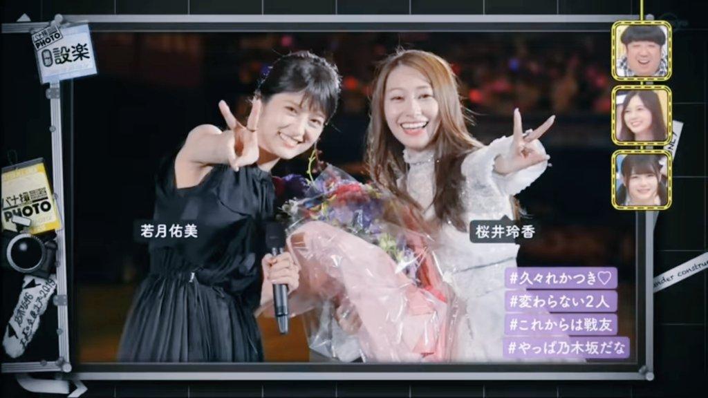 f:id:yumemaru_mutti:20200519165415j:plain