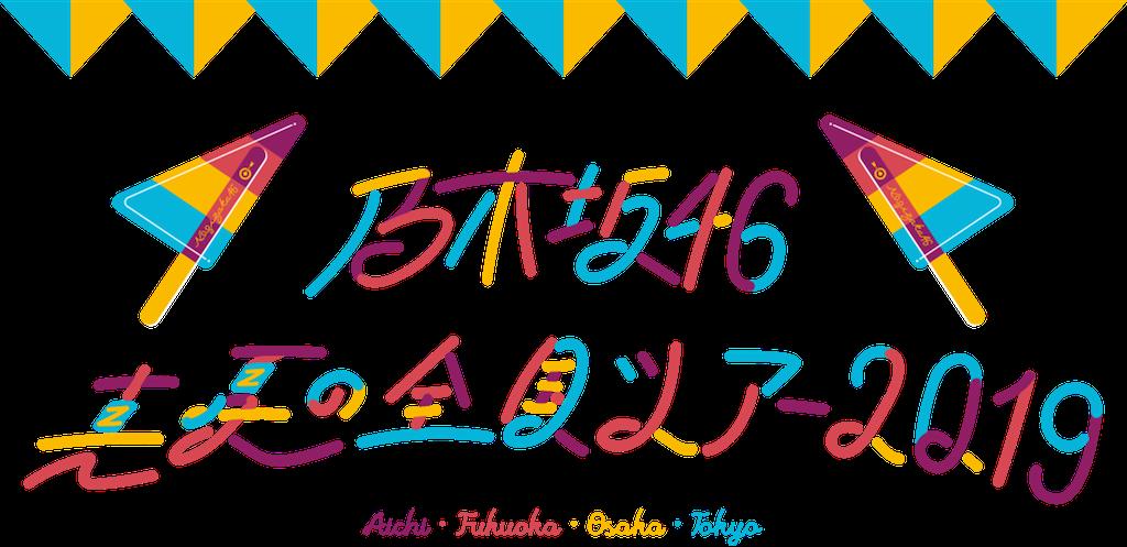 f:id:yumemaru_mutti:20200522010806p:image