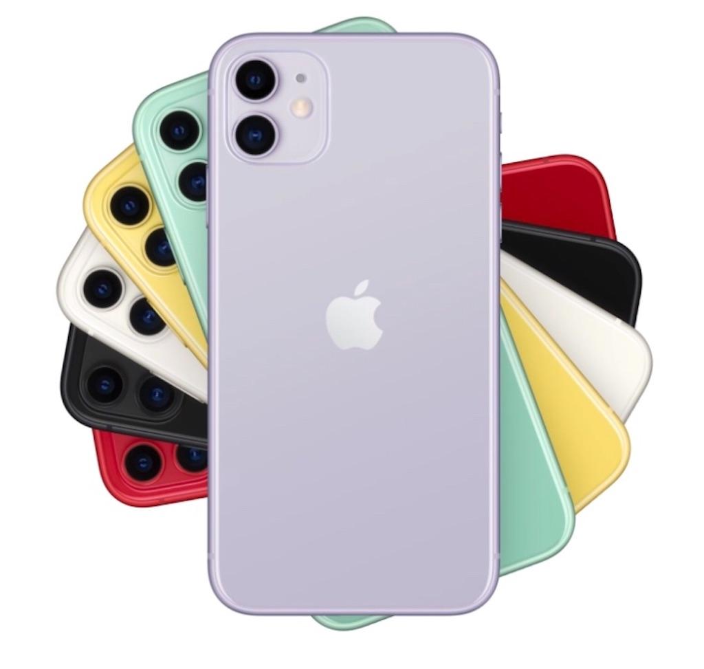 iPhone11はとにかく大きい!Proよりも大きい!/ iPhone8からの乗り換え ...