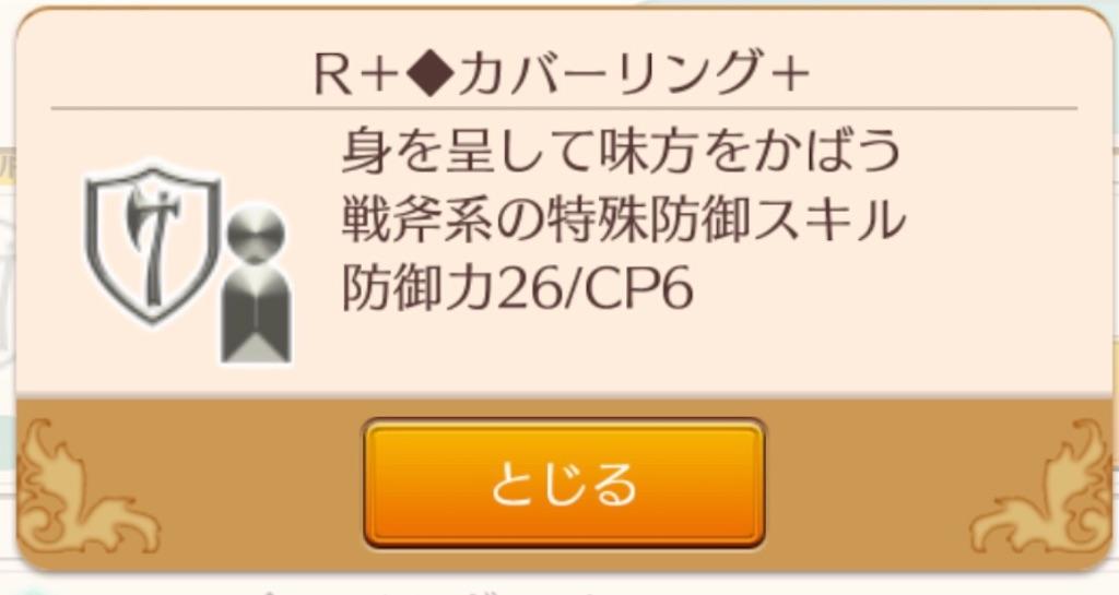 f:id:yumemino:20200222220958j:image