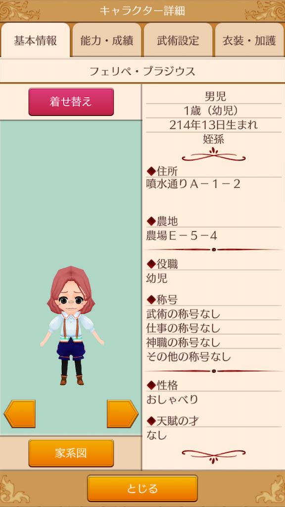 f:id:yumemino:20200225085749p:image