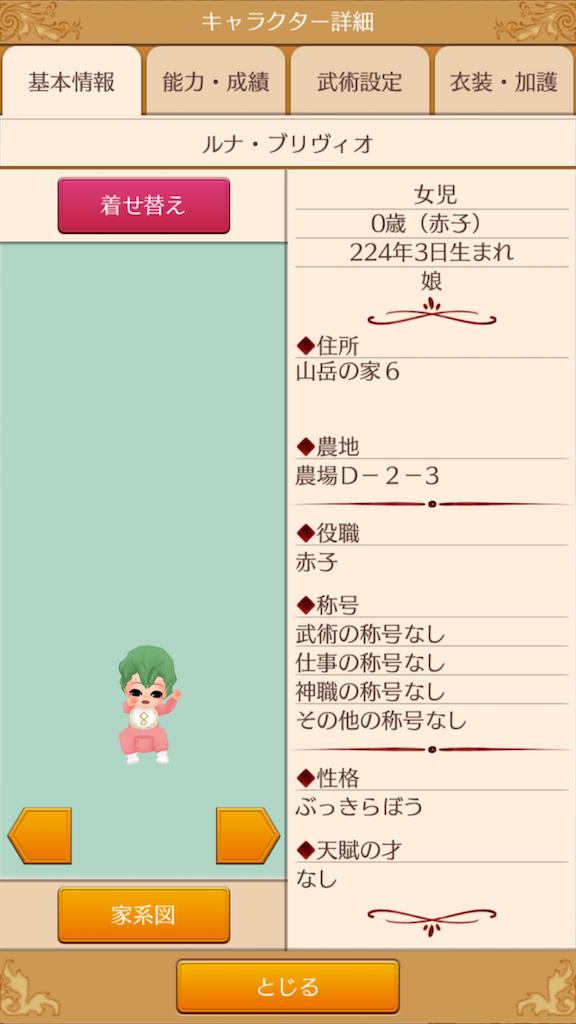 f:id:yumemino:20200225093401p:image