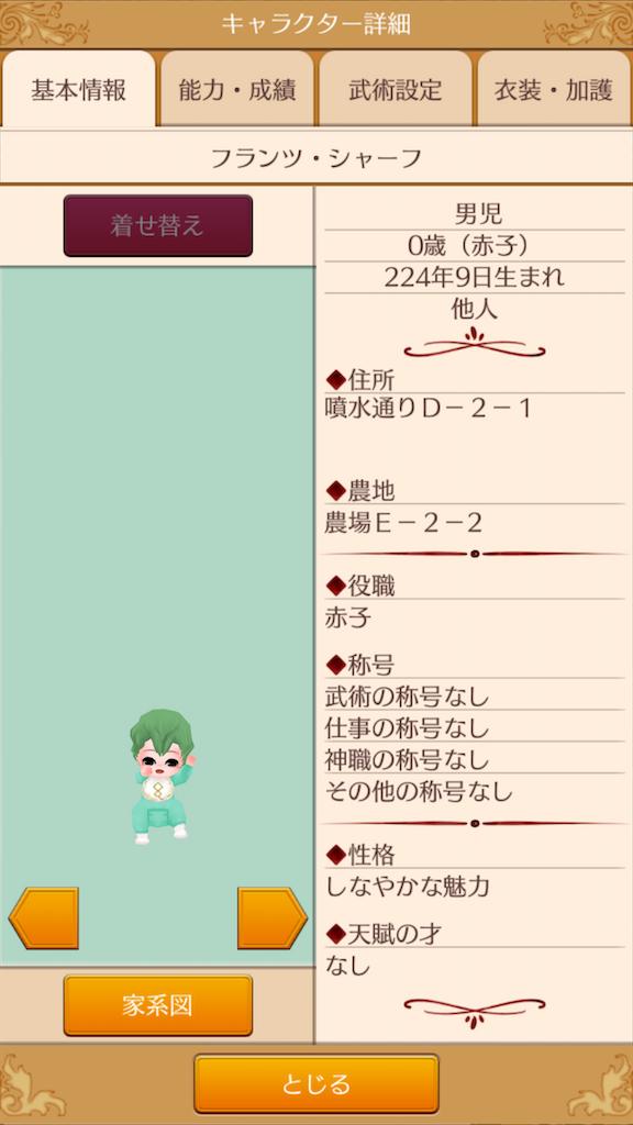 f:id:yumemino:20200229085953p:image