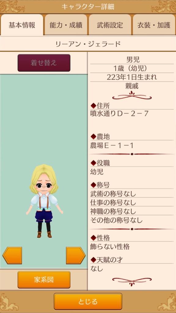 f:id:yumemino:20200519072915j:image
