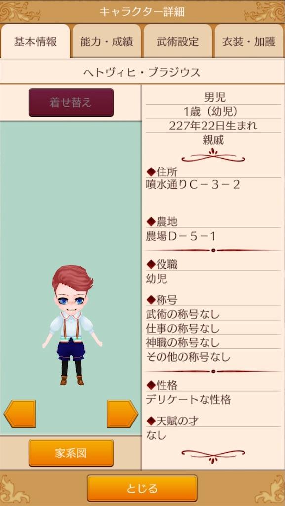 f:id:yumemino:20200531205311j:image