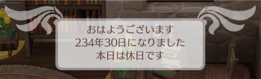 f:id:yumemino:20200920142220j:image