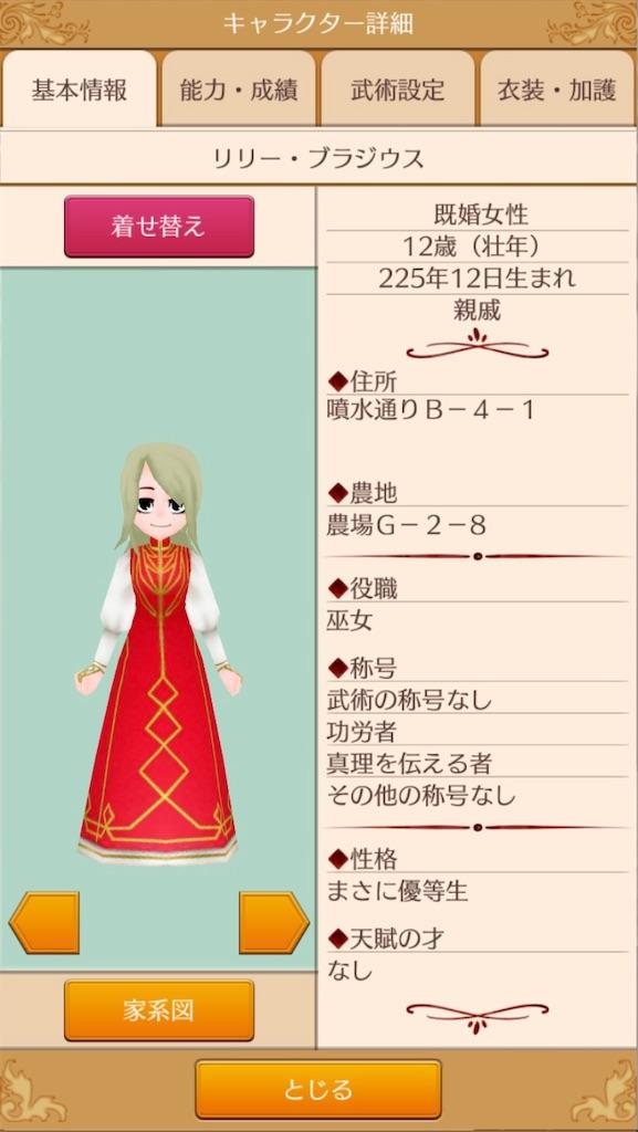 f:id:yumemino:20201130063102j:image