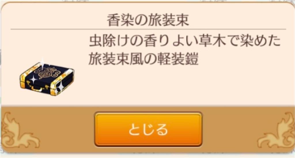 f:id:yumemino:20201203152823j:image
