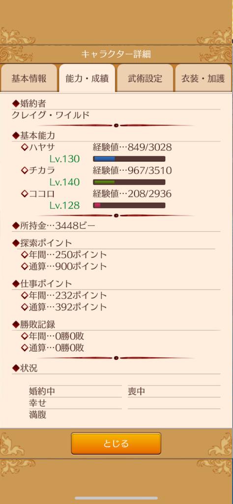 f:id:yumemino:20210118082031p:image