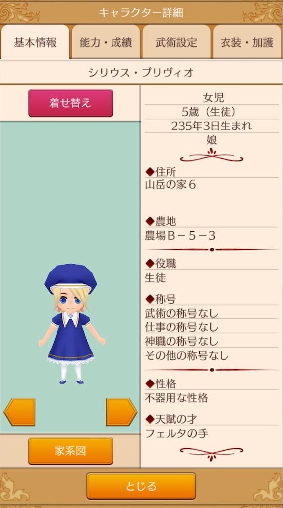 f:id:yumemino:20210120083847j:image
