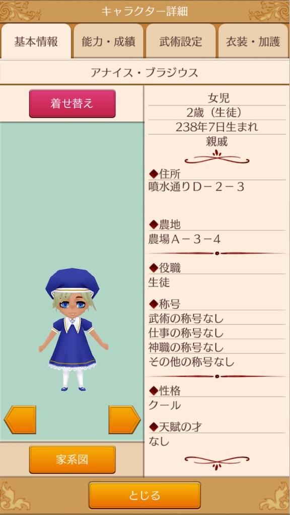 f:id:yumemino:20210120091614j:image