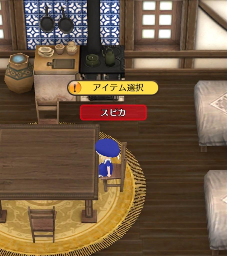 f:id:yumemino:20210207075804j:image