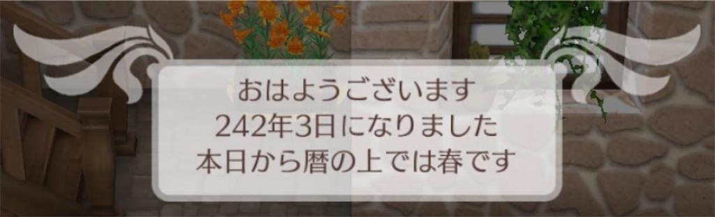 f:id:yumemino:20210208064415j:image