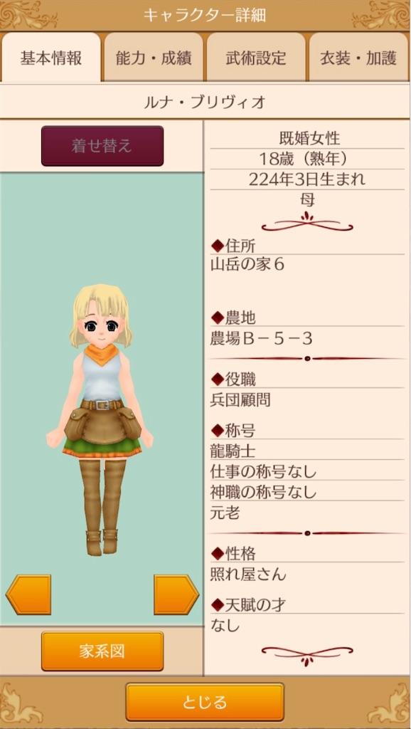 f:id:yumemino:20210208065151j:image