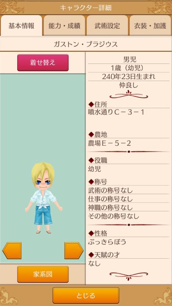 f:id:yumemino:20210217102335j:image