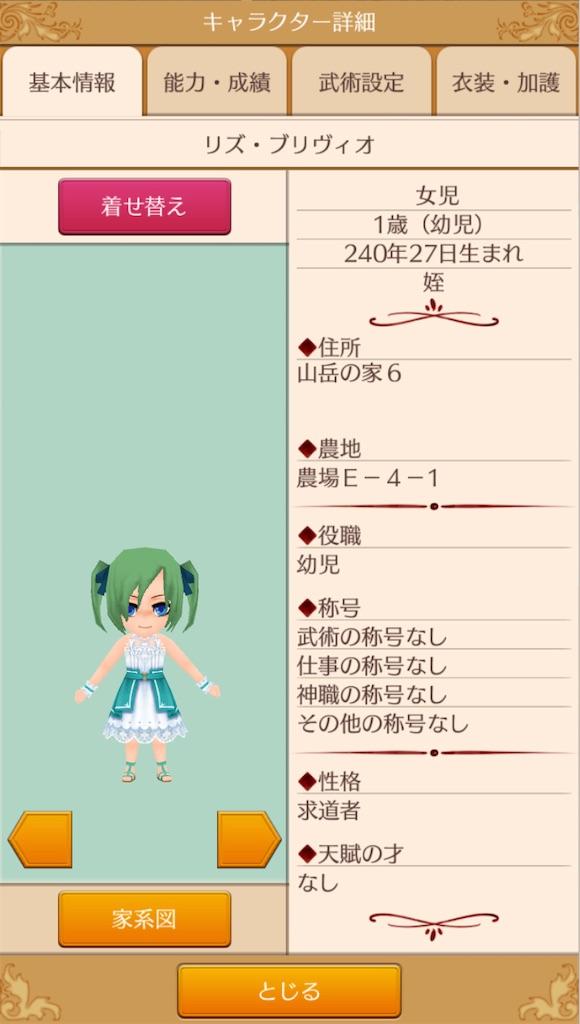 f:id:yumemino:20210217152920j:image