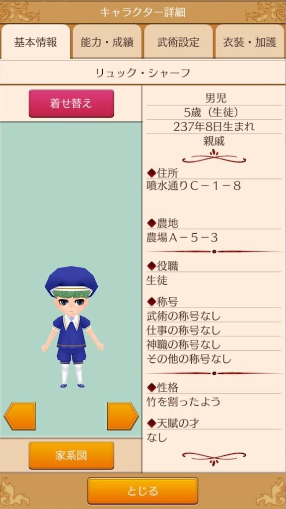 f:id:yumemino:20210217225419j:image