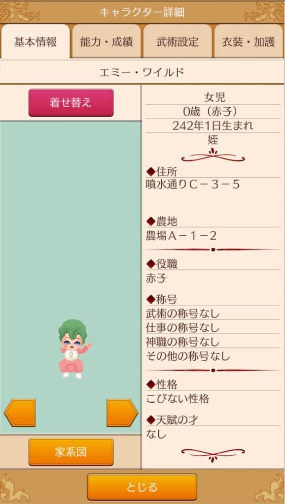 f:id:yumemino:20210218055800j:image