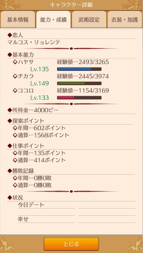 f:id:yumemino:20210223160444j:image