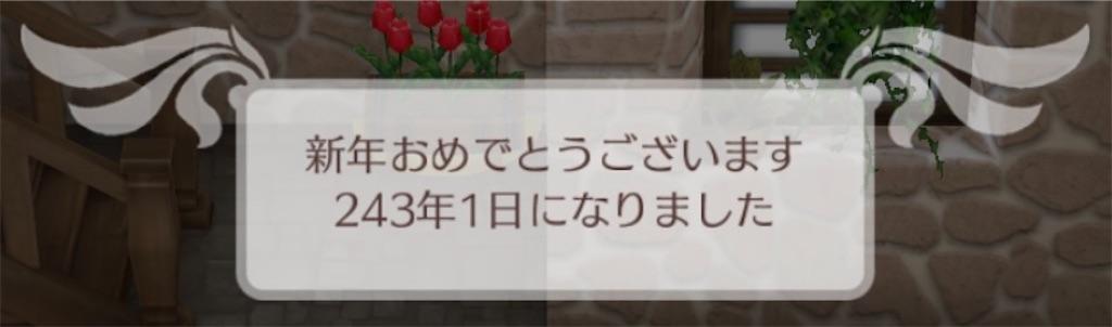 f:id:yumemino:20210311102210j:image