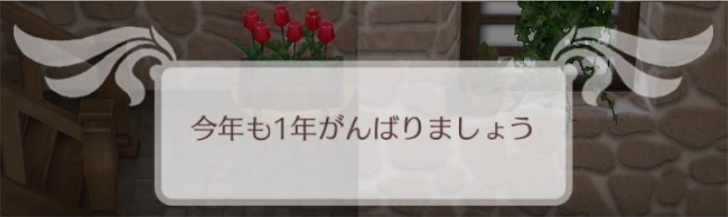 f:id:yumemino:20210311102213j:image