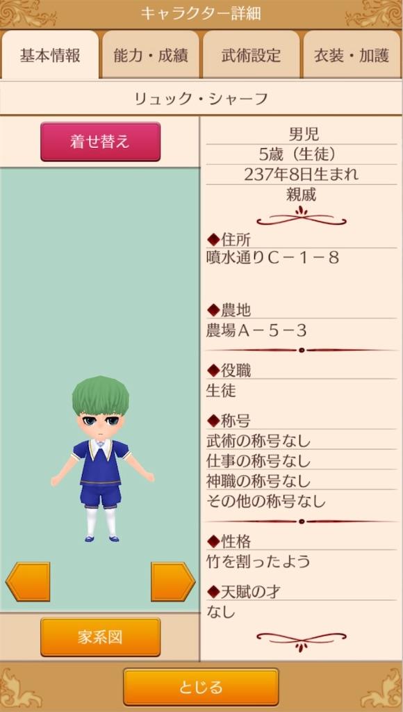 f:id:yumemino:20210311102750j:image