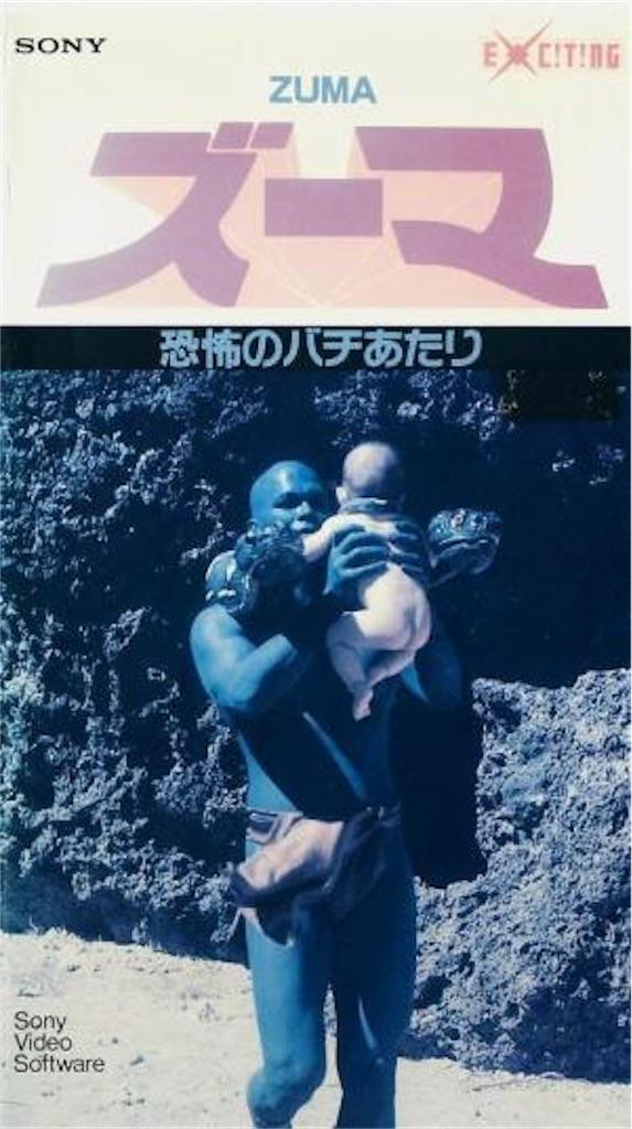 f:id:yumeminohanashi:20200101095949j:image