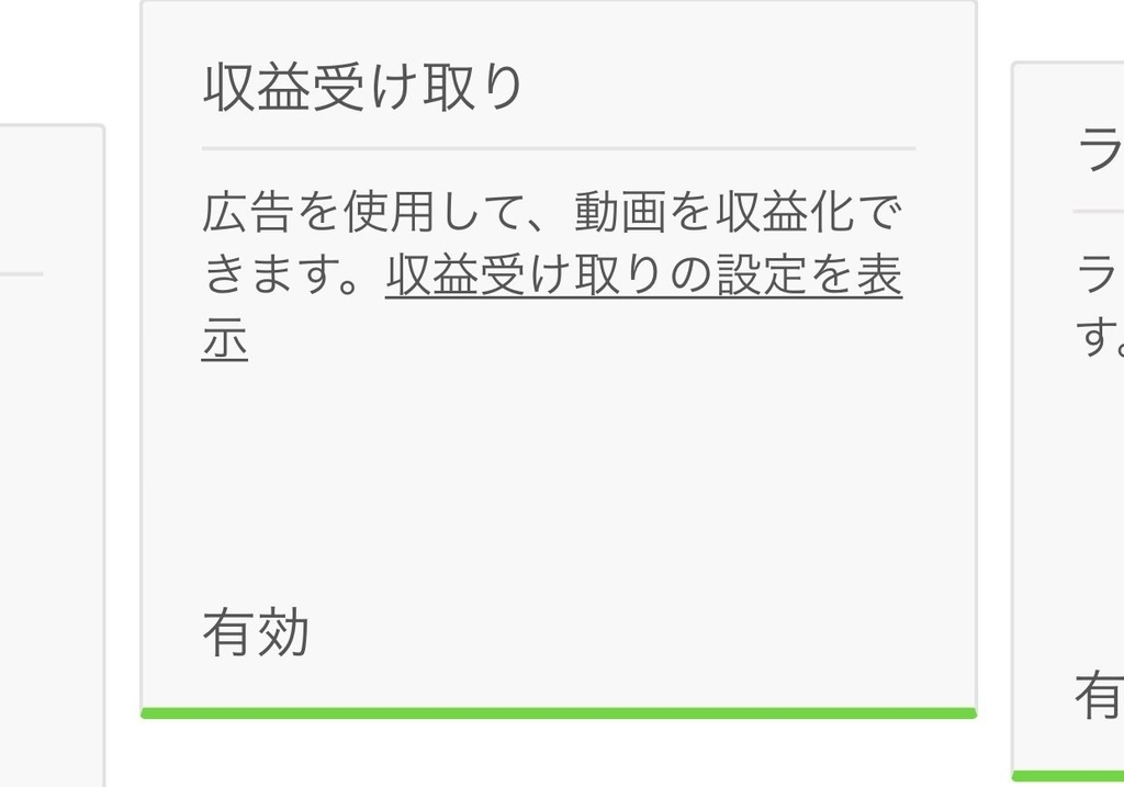 f:id:yumeminowasshoi:20181113192413j:plain
