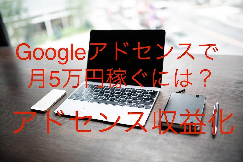 f:id:yumemiraitunagu:20191017064102j:image