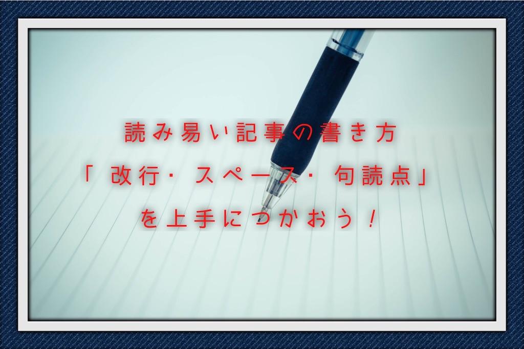 f:id:yumemiraitunagu:20191121011143j:plain