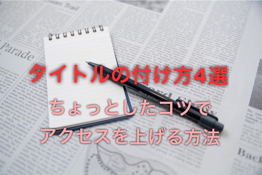 f:id:yumemiraitunagu:20191126112933j:plain