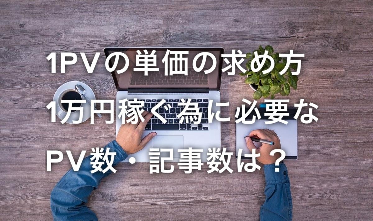 f:id:yumemiraitunagu:20191204221700j:plain