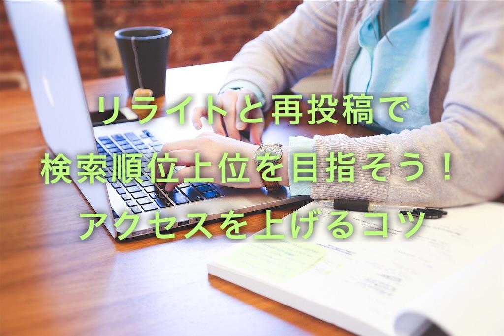 f:id:yumemiraitunagu:20191205164120j:plain