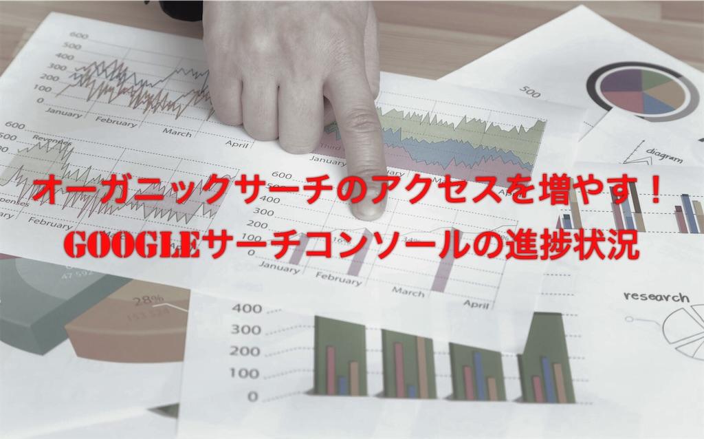f:id:yumemiraitunagu:20200106225258j:plain