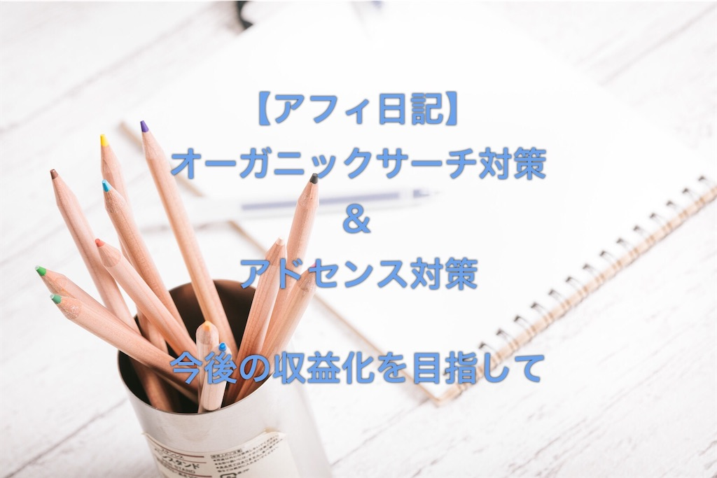 f:id:yumemiraitunagu:20200117171943j:image