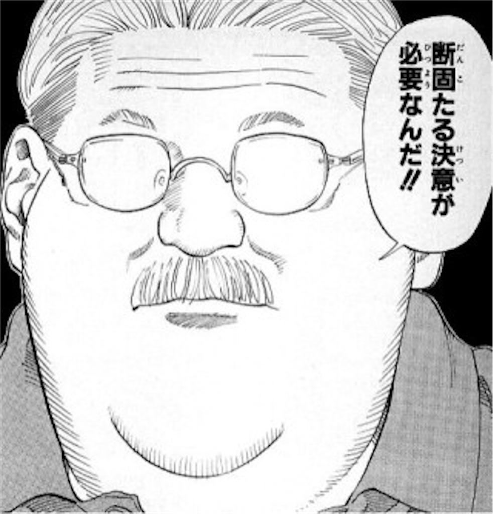 f:id:yumemiraitunagu:20200205164408j:plain