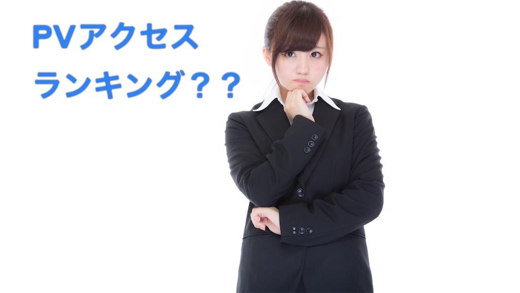 f:id:yumemiraitunagu:20200219015408j:plain