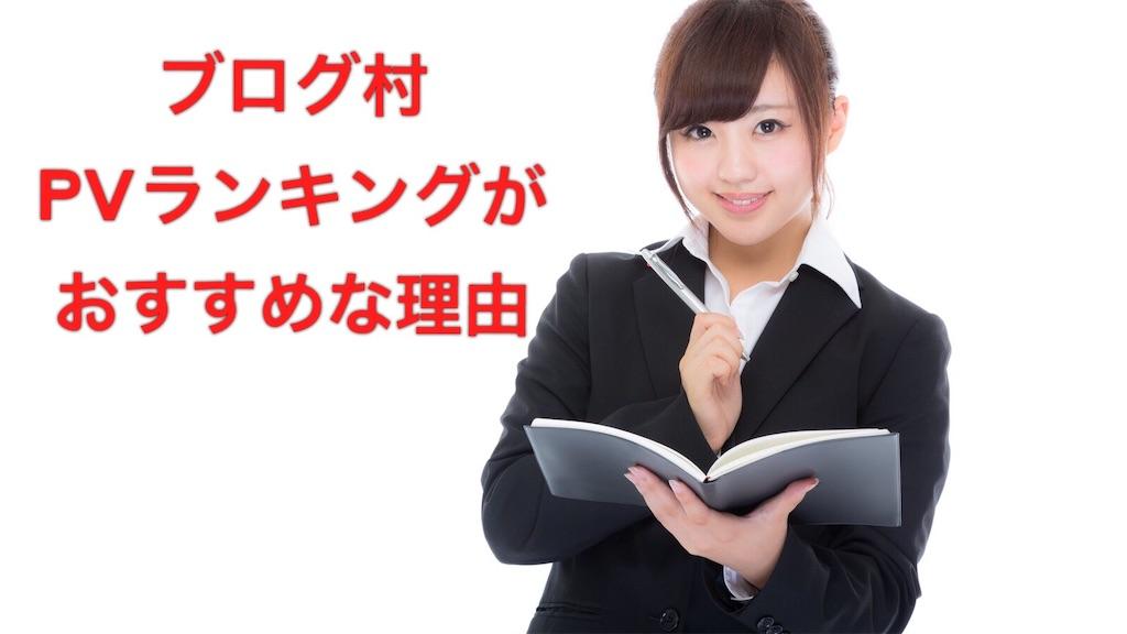 f:id:yumemiraitunagu:20200219022102j:plain