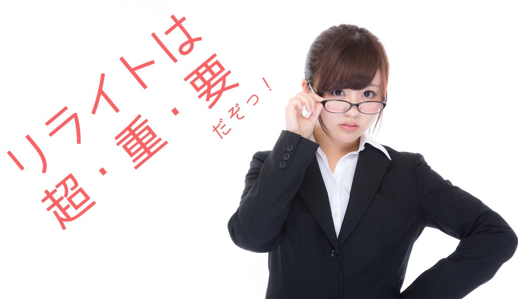 f:id:yumemiraitunagu:20200219030558j:plain