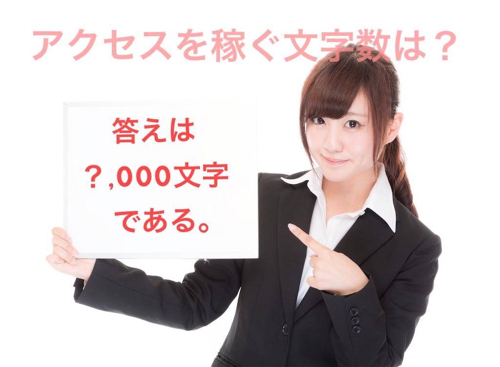 f:id:yumemiraitunagu:20200219044058j:plain