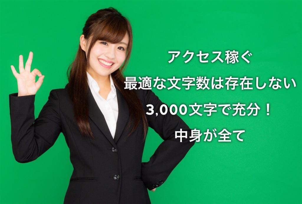 f:id:yumemiraitunagu:20200222034733j:plain