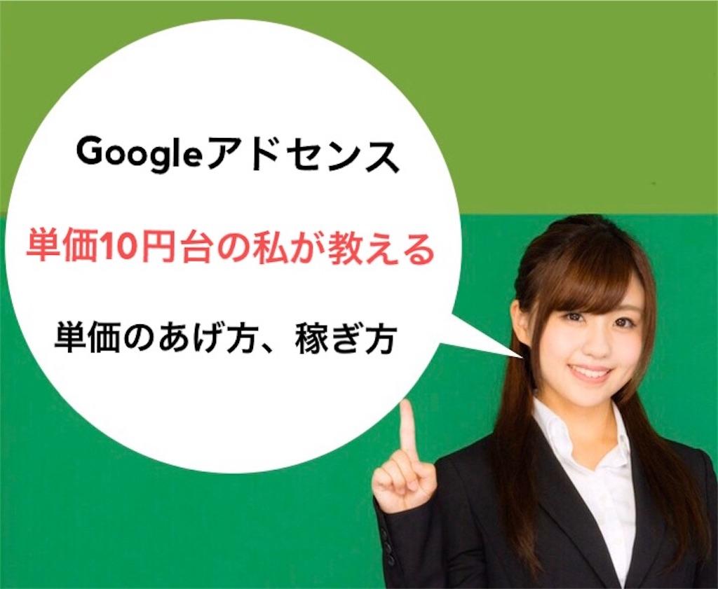 f:id:yumemiraitunagu:20200326152816j:image
