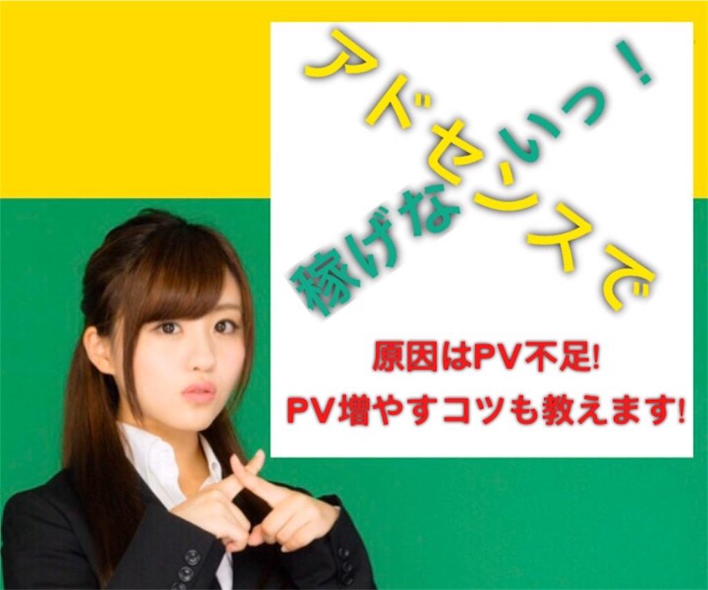 f:id:yumemiraitunagu:20200329212600j:plain
