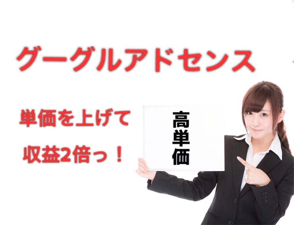 f:id:yumemiraitunagu:20200401173126j:plain