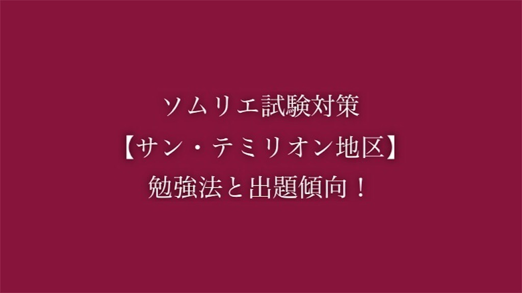f:id:yumemiraitunagu:20200413210755j:plain