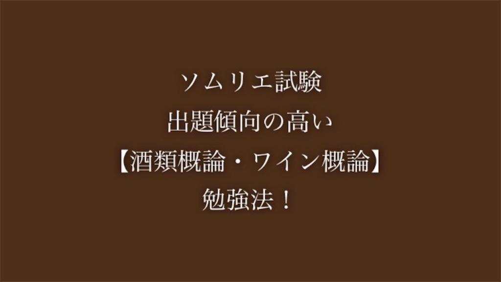 f:id:yumemiraitunagu:20200420014530j:plain